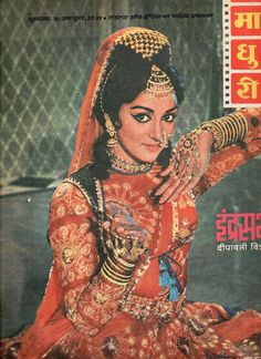 VK is the largest European social network with more than 100 million active users. Vintage Bollywood, Indian Bollywood, Indian Sarees, Indian Aesthetic, Hema Malini, Desi Bride, Scene Outfits, Beautiful Bollywood Actress, Bridal Beauty