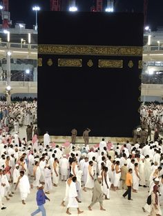 ka'bah Quran Surah, One Day I Will, Islamic Inspirational Quotes, Four Square, Holi, Allah, Parenting, Holi Celebration, Childcare