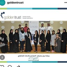 They ask me (how do you see the future?) i say (through eyes of these young leaders)  Bahrain has big hopes on its youth believe in them  Thank you for such an honor @goldentrust