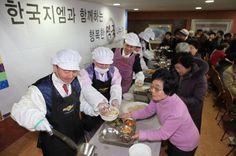한국지엠, 설맞이 떡국 나눔행사