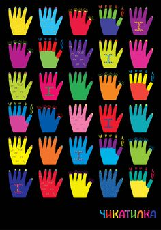 colourful zombie hands
