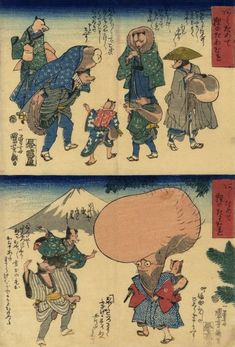 Kuniyoshi Project Japanese Yokai, Japanese Art, Japanese Illustration, Graphic Illustration, Illustrations, Japanese Raccoon Dog, Japanese Drawings, Japan Painting, Japanese Folklore