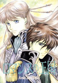Tatiana Brizuela uploaded this image to 'heero relena'. See the album on Photobucket. Duo Maxwell, Heero Yuy, Green Companies, Gundam Wing, Mobile Suit, Book Stuff, Doujinshi, Anime Love, Manga Anime