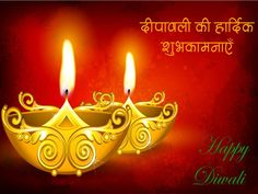 Happy Diwali Quote Telugu, English Diwali is the most Important and famous festival for Hindus. Deepavali festival is cele. Deepavali Greetings Cards, Diwali Greetings In Hindi, Happy Diwali In Hindi, Happy Diwali Cards, Best Diwali Wishes, Happy Diwali Pictures, Happy Diwali Wishes Images, Diwali Wishes Quotes, Happy Diwali Wallpapers