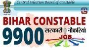 Bihar Constable 9900 Vacancies   Sarkari Naukri   Job  https://youtu.be/3mQ1clRnBj8