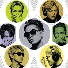 3代目j Soul Brothers, Love Dream, Japanese Artists, Aesthetic Wallpapers, Make Me Smile, Happiness, Boys, Music, Baby Boys
