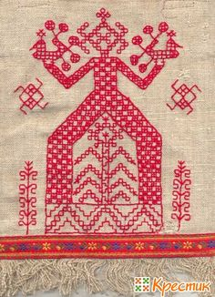 "I've come to associate these female figures in Slavic embroidery as the goddess Mokosh. In Elizabeth Wayland Barber's book The Dancing Goddess: Folklore, Archaeology, and the Origins of European Dance she identifies them as Bereghinya ""Protectress"". Russian Embroidery, Folk Embroidery, Embroidery Patterns, Potnia Theron, Old Symbols, Ancient Goddesses, Russian Folk, Fiber Art, Folk Art"