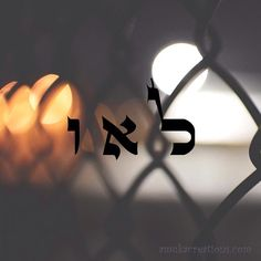Lamed Aleph Vav  The Great Escape 17 of the 72 Names of God. Lifes true gifts are fulfillment friendship and family. Free yourself from egotistical selfishness and escape the bonds that cause lifes pain. http://bit.ly/72names #Hebrew #Kabbalah #72Names #72NamesofGod #meditation #spiritual #mystical #escape #greatescape #ego