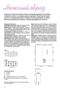 0_a4ff0_40e964fc_XL.jpg