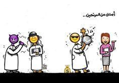 #كاريكاتير : أصناف من المرشحين ..