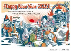 2021年 年賀状テンプレート「ちょっとおかしな七福神」シリーズ #2021年賀状 #年賀状テンプレート #2021年 #令和3年 #丑年 #年賀状 #テンプレート