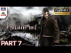 [MES] Resident Evil 4 - Part 7 - ซับไทย