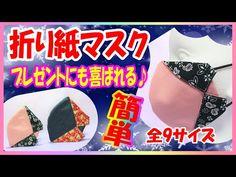 Medical, Sewing, Handmade, Youtube, Crochet Table Runner, Punto De Cruz, Dots, Mask Template, Dressmaking
