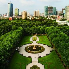 How do you avoid looking like a tourist in #China's most dynamic cities? Get tips from in-the-know locals from Beijing, Shanghai, and Hong Kong. | Pictured: Fuxing Park, Shanghai