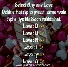 Select any one love whatsapp message game Bff Quotes Funny, Funny Study Quotes, Crazy Funny Memes, Jokes Quotes, Dare Game Questions, Funny Questions, Dare Games For Friends, Best Friend Quiz, Best Friend Status