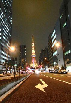 도쿄타워  Tokyo Tower