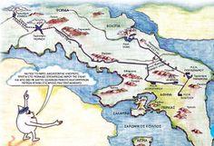 Δραστηριότητες, παιδαγωγικό και εποπτικό υλικό για το Νηπιαγωγείο & το Δημοτικό: Υδρολογικός κύκλος και το ταξίδι του Σταγονούλη μέχρι…