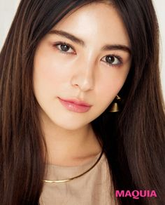 7 Simple Skin Care Tips Everyone Can Use - Lifestyle Monster Japanese Makeup, Japanese Beauty, Asian Beauty, World Most Beautiful Woman, Most Beautiful Faces, Yoga Hair, Casual Makeup, Homemade Beauty Tips, Good Looking Women