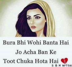 Such hai jo tutta h use hi pta hota h k kitni taqleef hoti h tot k phir se khare hone me Poetry Text, Poetry Quotes, Hindi Quotes, Quotations, Qoutes, Urdu Poetry, Girly Attitude Quotes, Girly Quotes, Sad Quotes