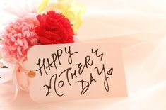 Happy Mothers Day Wishes Funny Quotes - Geburtstag Happy Mothers Day Wallpaper, Happy Mothers Day Pictures, Happy Mothers Day Wishes, Happy Father Day Quotes, Mothers Day Quotes, Mothers Day Cards, Mothers Day Status, Mothers Day 2018, First Mothers Day