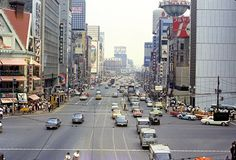 vintage everyday: Color Photos of Japan in 1960