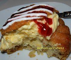 ΜΑΓΕΙΡΙΚΗ ΚΑΙ ΣΥΝΤΑΓΕΣ: Μπαμπάδες συγκλονιστικοί !!! Greek Sweets, Greek Recipes, French Toast, Bakery, Lemon, Cookies, Breakfast, Desserts, Blog
