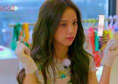 My Girl, Cool Girl, Kpop Couples, Blackpink Jisoo, Ulzzang Girl, Cute, Sky Aesthetic, Savage, Girls