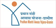 प्रधानमंत्री ग्रामीण आवास योजना पात्रता सूची 2021   PMAYG List 2021, Awas Yojana List 2021, Rural & Urban List, Pradhan Mantri Awas Yojana List in Hindi, Best Wishes Images, Letters, Chart, Urban, Letter, Lettering, Calligraphy