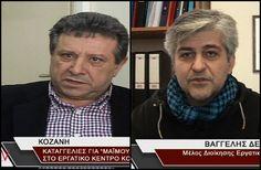"""Βαγγέλης Δεληολάνης: «Ο Αριστείδης Κουρκούτας συμμετέχει σε εκλογές σωματείου """"μαϊμού"""" ως αντιπρόσωπος για να επανεκλεγεί» (video)"""