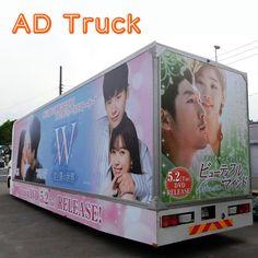 明日から『ぴゅま』アドトラックが東京を走行(動画■MIDASアドトラック走行)