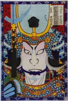 Kunichika, Nakamura Shikan IV as Kato Kiyomasa. Japanese Art Samurai, Traditional Japanese Art, Japanese Prints, Woodblock Print, Asia, Fine Art, Fictional Characters, Sunflowers, Chinese