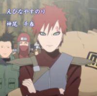 """Naruto"" And ""Bleach"" Animator Kazunori Mizuno Passes Away                           Colleagues such as veteran animator Kazuyoshi Yaginuma(Narutomovies,Akira, Steamboy, Wings of Honnêa... Check more at http://animelover.pw/naruto-and-bleach-animator-kazunori-mizuno-passes-away/"