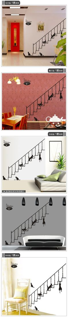 2015 new creative cute cats and Stairs bedroom TV backdrop living room Glass Decal Door stickers Wall Stickers home decor $8.04
