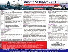 Job Circular For Bangladesh: Bangladesh Navy Job Circular