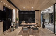 QIN Group Offices - Chongqing - 21