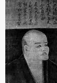 DharmaNet – Zen – Dogen Zenji's writings online.