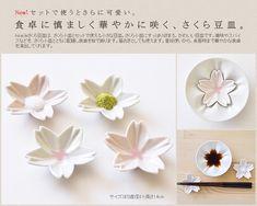 【楽天市場】キッチン テーブルウェア hiracle:plywood キッチン・インテリア雑貨