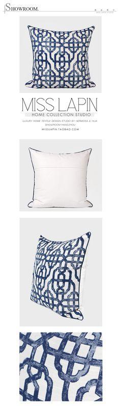新中式/样板房家居软装沙发靠包抱枕/蓝色古典几何图案滚边方枕-淘宝网