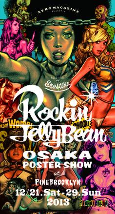 Rockin Jelly Bean
