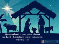 இம்மானுவேல் - என்பதற்கு தேவன் நம்மோடு இருக்கிறார் என்று அர்த்தமாம். மத்தேயு 1:23