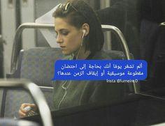 عربي Arabic