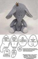 Eu Amo Artesanato: Elefantes com moldes Plushie Patterns, Animal Sewing Patterns, Doll Patterns, Sewing Toys, Sewing Crafts, Sewing Projects, Sewing Stuffed Animals, Stuffed Animal Patterns, Fabric Toys