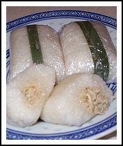 Indonesian Sticky Rice Rolls Recipe