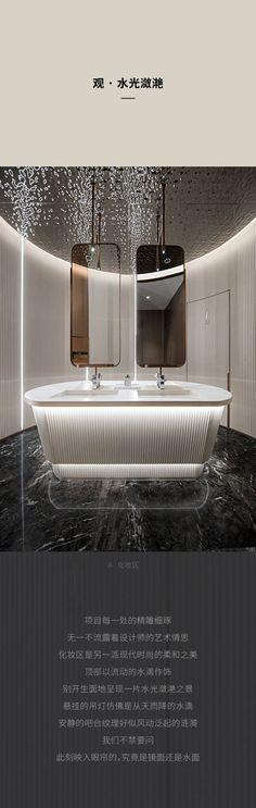Bathroom Toilets, Washroom, Luxury Toilet, Restroom Design, Toilet Design, Contemporary Interior Design, Ceiling Design, Store Design, Bathroom Interior