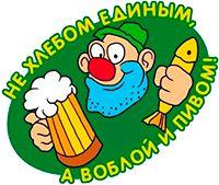Праздник пивоваров
