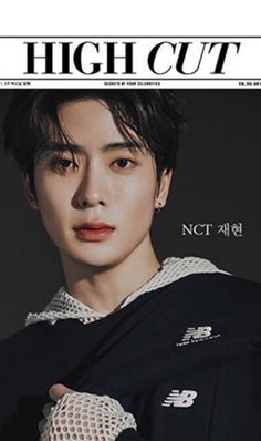 """Jaehyun for High Cut magazine! Im Weak, Jung Yoon, Jung Jaehyun, Jaehyun Nct, Kpop, Words To Describe, High Cut, Bias Wrecker, I Fall In Love"