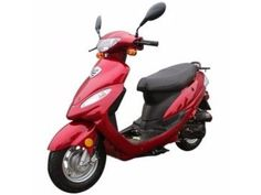 listing Scooter For Sale Can Be Found Online is published on Free Classifieds USA online Ads - http://free-classifieds-usa.com/vehicles/motorcycles/scooter-for-sale-can-be-found-online_i35028