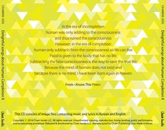Delight Songs about Human Completion II (CD-Back) - Composition, Lyrics, and Sung by Teacher Woo Myung | Wisdom's Books