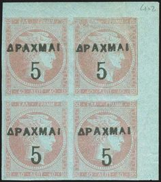 5dr/40l. mauve on blue 1900 Large Hermes Heads Surcharges in u/m bl.4 (pos.9-10/19-20), space 4mm (pos.20).