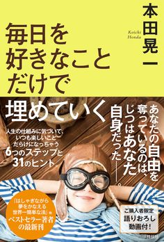 Law Attraction, Book Cafe, Books To Buy, Book Lists, Good Books, Wish, I Am Awesome, Japan, Movies